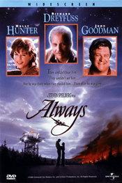 Всегда (Always), Одри Хепберн