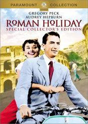 Римские каникулы (Roman holiday), Одри Хепберн