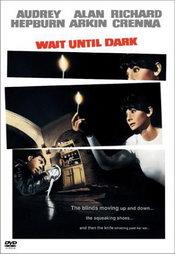 Дождись темноты (Wait Until Dark), Одри Хепберн